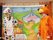 Teatr Duet - przedstawienie pt. Pomarańczowa Pantera, 14 X 2015